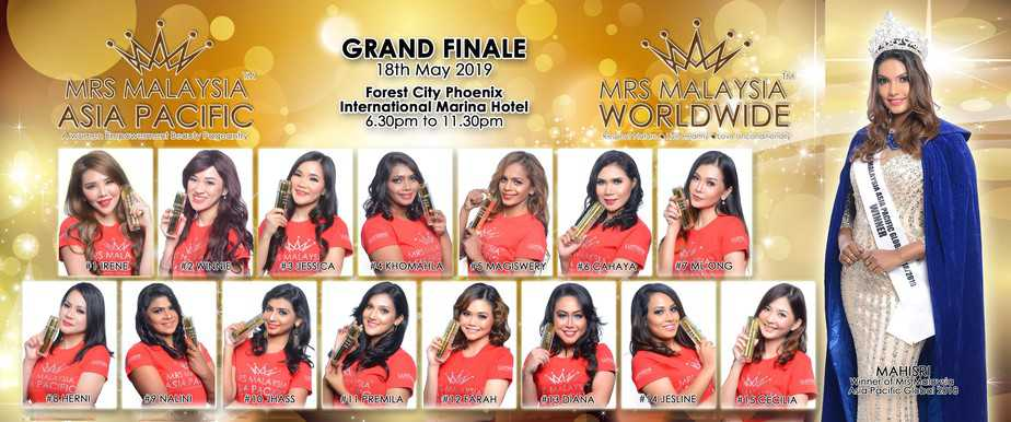 MRS MALAYSIA POSTER_edited-1
